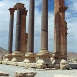『行った気になる世界遺産 パルミラ遺跡 ディオクレティアヌス城砦・浴場』の画像