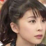 『【悲報】竹内結子さんのマンション、敷金740万円で家賃185万円!?金持ちになってからの鬱はお金が起因ではないので治りにくい。』の画像