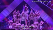 IZ*ONE、「バズリズム02」で『La Vie en Rose』を披露