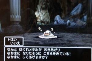 【ゲーム】ドラクエ5の仲間モンスターってさwwwwwwwwwwwww