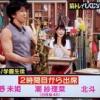 【朗報】ブスキャラの西野未姫さん、日向坂メンバーより可愛かった