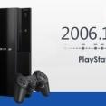 「PS3にあってPS4にない名作ゲーム」ってあるか?