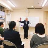 『コトハナセミナー2月クラス開講!関西Dクラスもはじまります♪』の画像