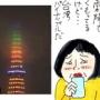 東京タワー台湾祭2021