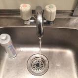 『東大阪市 キッチン水道修理  -キッチン蛇口の水漏れ修理-』の画像