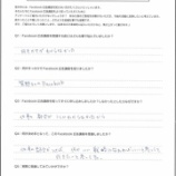 『Facebook広告出し方ワークショップ_お客様の声-5_2019年10月10日(木)開催』の画像
