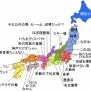 東京人から見た都道府県