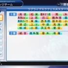 『ラブライブシリーズ パワプロチーム 2019年度版(虹ヶ咲追加Ver.)』の画像