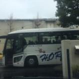 『【福岡】冬のバスハイク』の画像