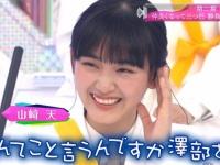 【悲報】櫻坂46、早くも改名が失敗だったと失笑されるwwwwwww