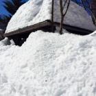 『大雪と異常気象。そして放射能』の画像