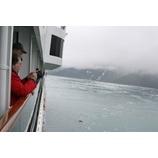 『アラスカ、密かなブーム?』の画像