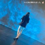 『梅澤美波、美しすぎるショーパン美脚・・・衝撃のバックショットが公開に!!!!!!【乃木坂46】』の画像