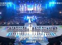 Mステスーパーライブ、AKB48が3曲披露!マネキンチャレンジわろたwww