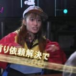 『【乃木坂46】おいwww 衝撃の役www『Bボーイスタイルに身を包んだ女性』ヤバすぎだろwwwwww』の画像