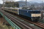 『2015/2/17運転 南武線209系ナハ52編成長野配給』の画像