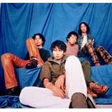 『Artist Archive:CURIO・ソニー時代全アルバムレビュー』の画像