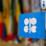 『【原油】サウジアラビアが追加減産を表明!コロナで需要がないんだからみんなで仲良く同じ分だけ減産してほしいと思う理由。』の画像