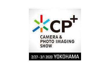 『CP+2020開催中止のお知らせ(追記) 2020/02/14』の画像