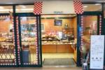 ベーカリーショップ『ベルナール』のスタッフさんおススメのパンを買ってみた!~交野市駅に広がる美味しいにおいに誘われて~