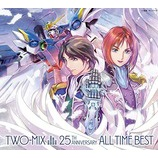 『CD Review:TWO-MIX「TWO-MIX 25th Anniversary ALL TIME BEST」』の画像