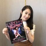 『【元乃木坂46】相変わらず『いい女』すぎる・・・』の画像