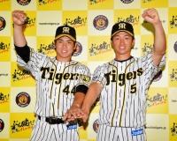 【阪神】近本、梅野、ジョンソン ファン投票で球宴選出!!