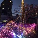『戸田市下戸田ミニパークにイルミネーション点灯!12月になると子どもの国地域イルミネーションやさくら川イルミネーションも続きます。そして、後谷公園にも・・・!!!』の画像