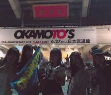 『【モーニング娘。'19】譜久村石田小田野中横山がOKAMOTO'S武道館に参戦』の画像