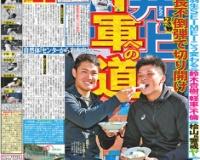 【朗報】阪神ドラ2井上 ついに2軍本隊合流!!!!!