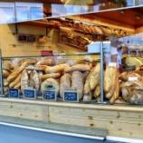 『ベーカリーリストNo.4 Bäckerei Evertzberg』の画像
