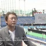 『今野さん普通に喋っててワロタw『シスコ×乃木坂46』テクノロジー パートナーシップを結んだ模様!!!』の画像