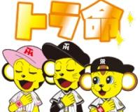 虎Talk No.1