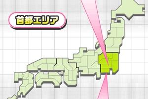 【グリマス】キャラバンシーズン6がスタート!メンバーは千早、杏奈、静香、奈緒、美奈子、のり子、美希、百合子、ロコ、千鶴の10人!