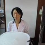 『宝田恭子、素直にのってます』の画像