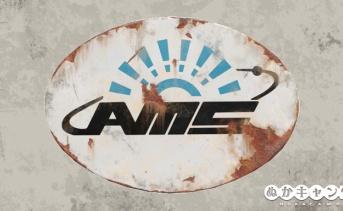AMS本社(2103)