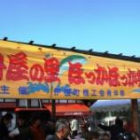 『二日目は伊根の舟屋でローカルフード三昧』の画像