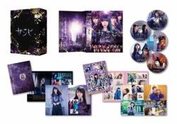 【乃木坂46】ドラマ「ザンビ」Blu-ray&DVD-BOX、一部ファンシーなデザインでキタ――(゚∀゚)――!!