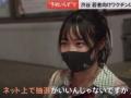 【画像】ワクチン行列に陰好みの女子wwwww