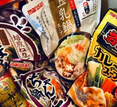 今日までなので再UP!豆乳の日キャンペーン+12円