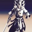 闇の権力をくつがえすスサノオの力!〜未来は待つモノではなく、自らの手で創るコト!〜