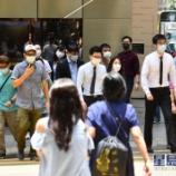 『【香港最新情報】「中国本土との出入境再開、提案へ」』の画像