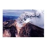 『アイスランド噴火は人為的か?』の画像