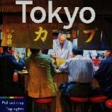 『海外で紹介されている「東京でしかできない10のこと」』の画像