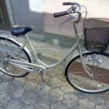 『リサイクル自転車 ブリヂストンサイクル 26インチ軽快車』の画像