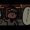 インスタ先読み【神社で:ゾッとマンガ20】(閲覧注意)