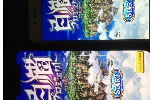iPhoneXに各アプリが対応して神機に変身wwwwwwwwwwwwwwのサムネイル画像