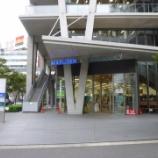 『「MARUZEN&ジュンク堂書店 梅田店」で、丸善CHIの株主優待を使ってみた』の画像