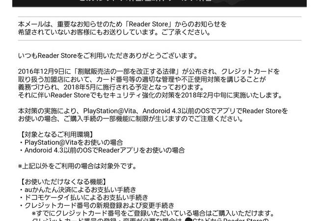 【悲報】PlayStation@Vit、もはや意味不明の商品になる