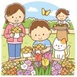 『【クリップアート】花壇に花を植える家族のイラスト』の画像